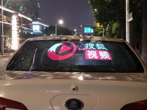 杭州市汽车后窗投影广告