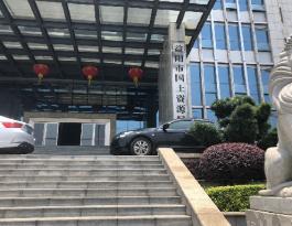湖南省益阳市政府机关电梯电视广告位