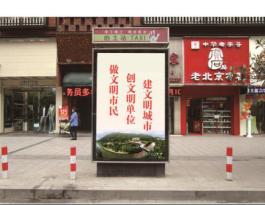 贵州遵义市红花岗区出租车停靠站站牌广告