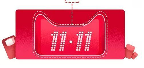 双十一投放户外广告,广告主不可不知的11个审核要点
