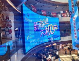 天津市西青区友谊南路印象购物中心LED屏