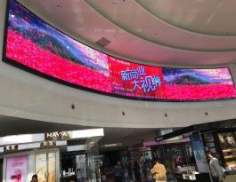 山东省济南市槐荫区经十路和谐广场(银座)LED屏