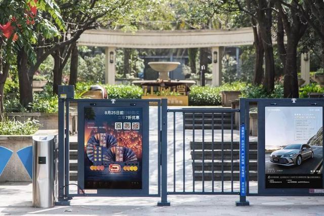 亲邻科技吴让:物联网+户外广告 数据赋能社区营销