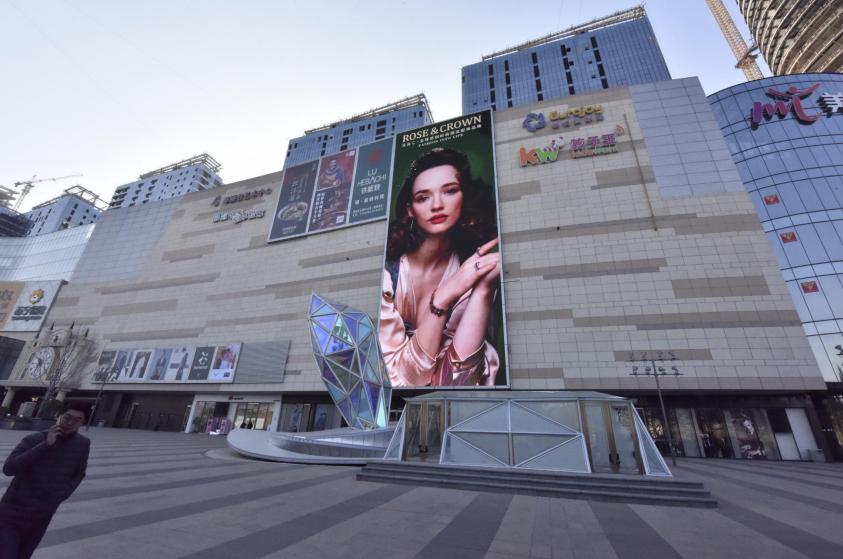 河北省邯郸市丛台区人民路美乐城LED高清大屏