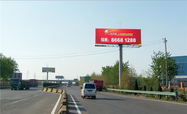 单立柱广告牌上部结构与构造,一看就明白了