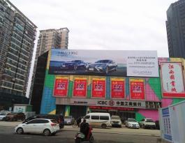 江西省南昌市青山湖区隆鑫广场外墙户外大牌