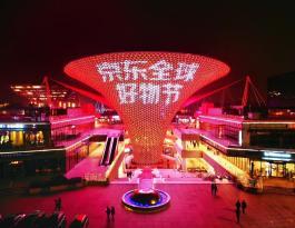 上海世博谷位于梅赛德斯奔驰文化和中华艺术宫旁