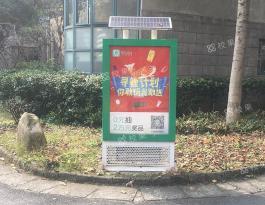 浙江省杭州市浙江传媒学院下沙校区校园灯箱广告