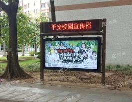 浙江杭州市江干区中国计量大学现代科学学院校园灯箱广告