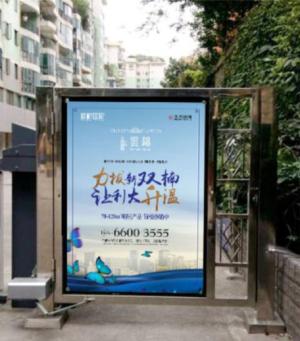 四川省成都市高端社区小区门禁框架广告