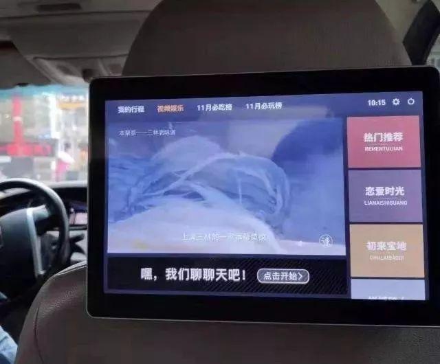 复制已倒闭的触动传媒模式 滴滴在上海试水户外广告业务