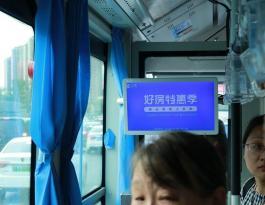 天津市市内公交车电视广告位(3000辆)