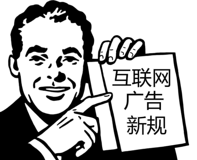 关于山东省户外广告管理办法细则