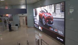 天津市T2航站楼国内到达电动扶梯出口旁灯箱广告位