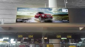 天津市东丽区滨海机场值机岛上方灯箱广告位媒体
