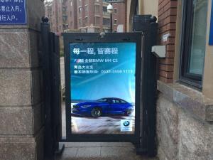 山东省青岛市高端住宅社区灯箱广告(2000多点位)
