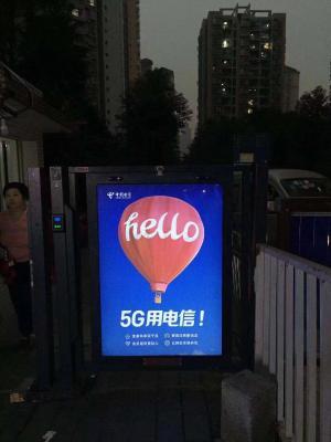 山东省青岛市高端社区灯箱广告一手货源(2000余点位)