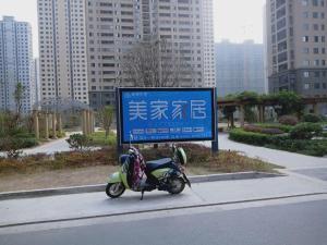 安徽省蚌埠市怀远县住宅小区灯箱广告