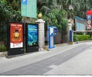 广州市天河区富力院士庭小区电梯/灯箱广告发布