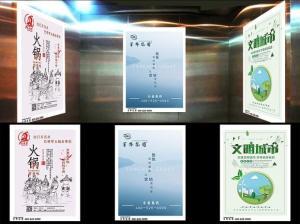 河南省安阳市高端住宅社区电梯显示屏广告