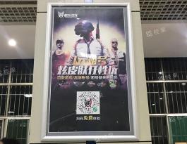 北京市朝阳区北京第二外国语大学校园宿舍食堂框架广告