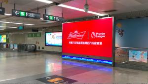 广东省深圳市福田区地铁市民中心站LED广告