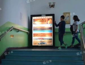 校果-北京大学(医学部) 校园灯箱广告投放 校园营销推广