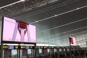 led屏广告到底有多大的作用,让找广网告诉你吧