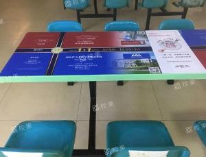 校果-北京化工大学 校园餐厅桌贴广告投放