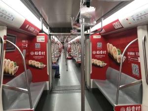 郑州市地铁1号线、2号线、5号线全媒体广告