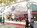 黑龙江哈尔滨中央大街汽车静展广告