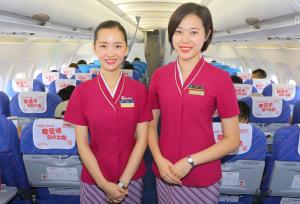 北京南方航空机场飞机机身广告特惠