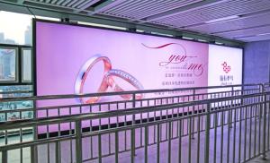 武汉轨道交通1/2号线循礼门换乘站三号广告位