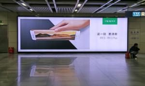 武汉轨道交通1/2号线循礼门换乘站一号广告位