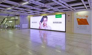 武汉轨道交通1/2号线循礼门换乘站二号广告位