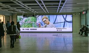 武汉轨道交通1/2号线循礼门换乘站上行电梯五号广告位