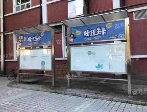 校果-北京联合大学校园宣传栏广告