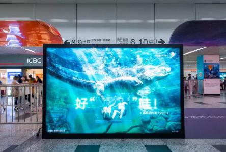旅游品牌户外广告投放指南