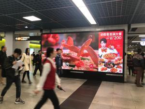 广州市天河区体育西路地铁站LED大屏