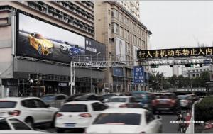 湖北武汉汉口大智路过江隧道口超级灯箱
