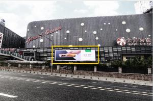 湖北武汉珞瑜路光谷广场世界城步行街户外广告