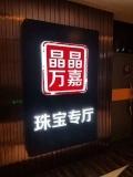 天津市4家横店电影院墙体、灯箱、展架、映前、冠名厅广告