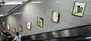 广州地铁2/3/3北/5号线梯牌广告