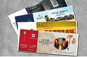 广东珠海金湾机场登机牌广告位