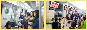北京地铁全线路电视屏广告,北京地铁电视广告价格