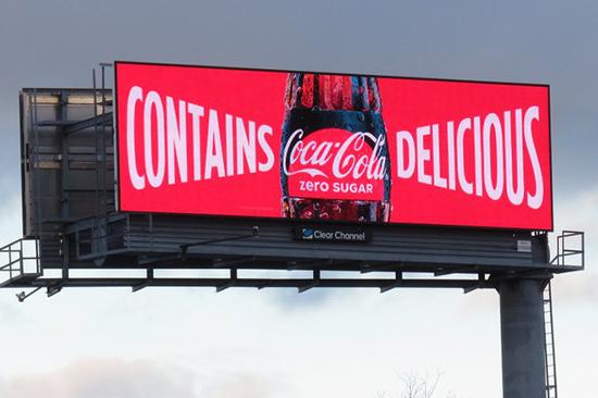 让广告牌引人注目的六个诀窍 户外广告20年经验之谈