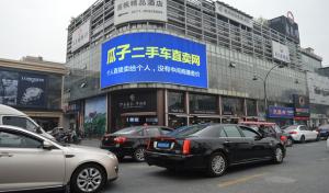 浙江杭州市上城区湖滨商圈LED广告大屏