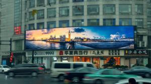 浙江杭州市下城区武林路与体育场路交界处LED屏