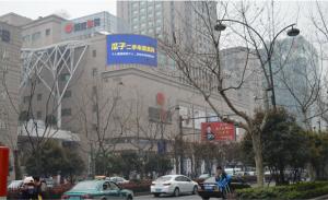 浙江杭州市下城区延安路武林广场LED广告大屏