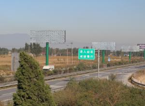 湖南省长沙市京港澳高速出京方向单立柱广告牌